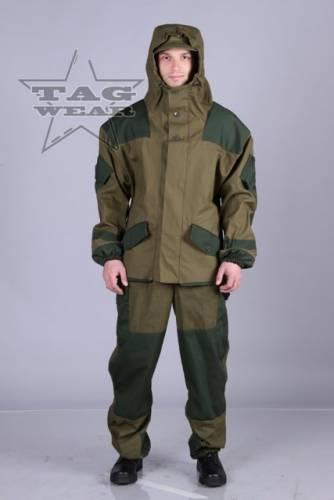 Costum model gorka m-p2 - camuflaj khaki/green