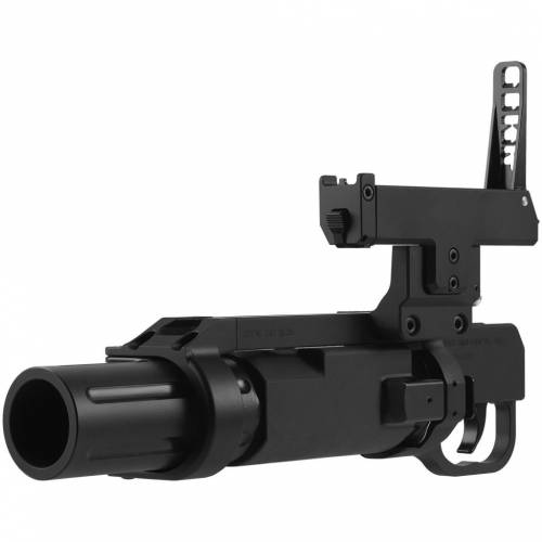 Lansator de grenade model ml36